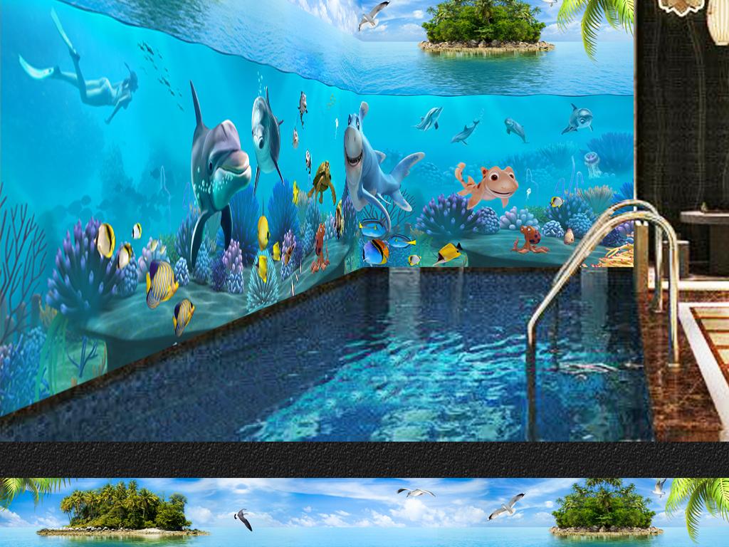 高清海景海洋世界3d立体主题空间背景墙