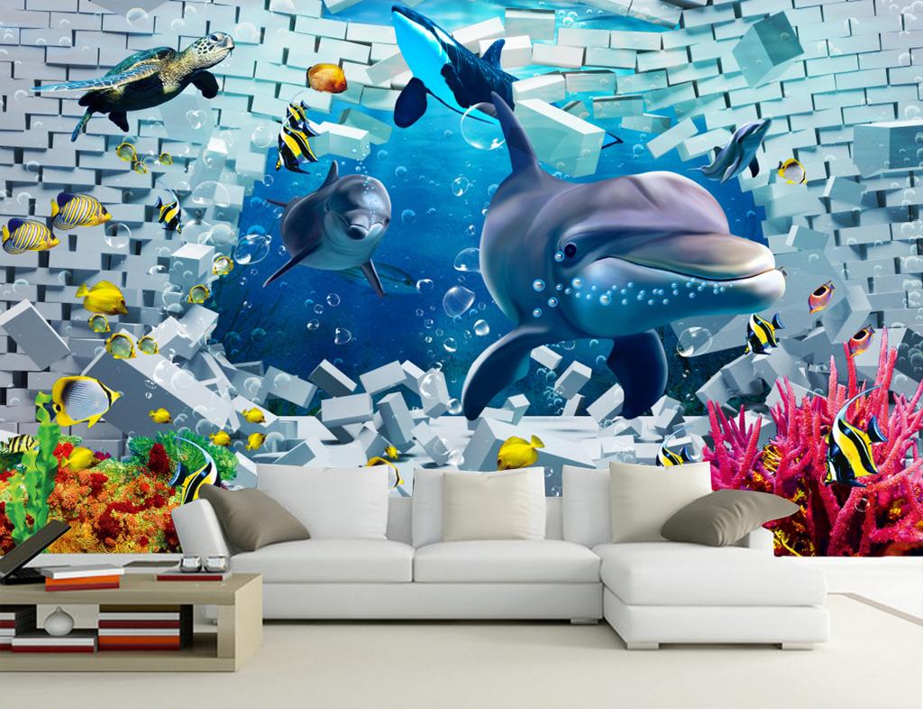 3d海底世界梦幻唯美电视客厅背景墙