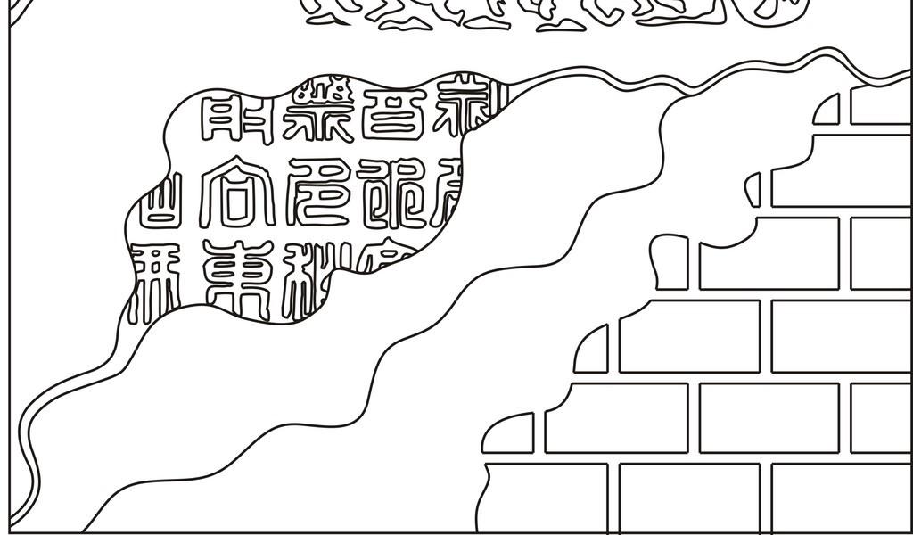 古会议马平面设计图下载(图片0.15MB)_设计C文明邀请函雕花图片素材图片