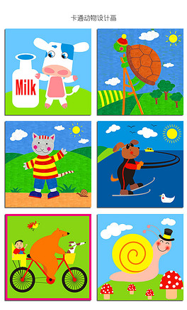 TIF不分层男孩女孩卡通图片 -TIF不分层男孩 TIF不分层格式男孩素材图