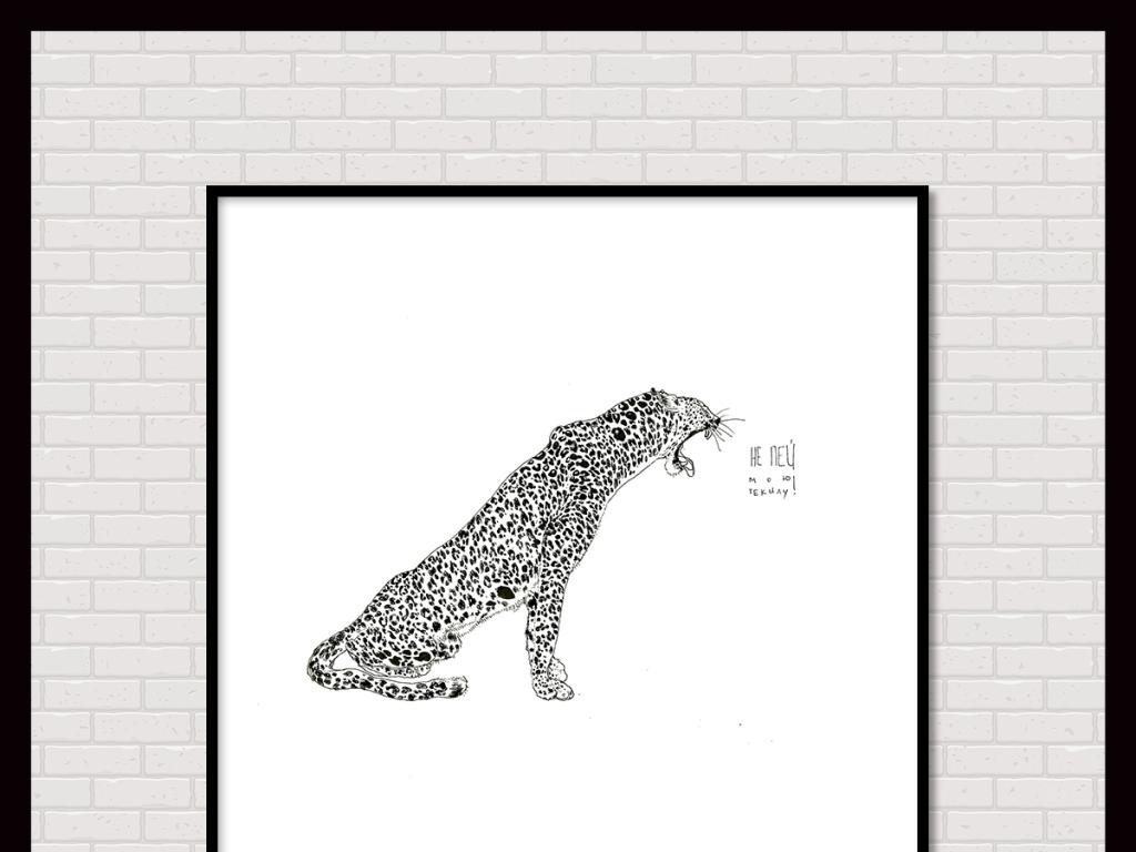 背景墙|装饰画 无框画 动物图案无框画 > 手绘黑白素描豹子插画  版权