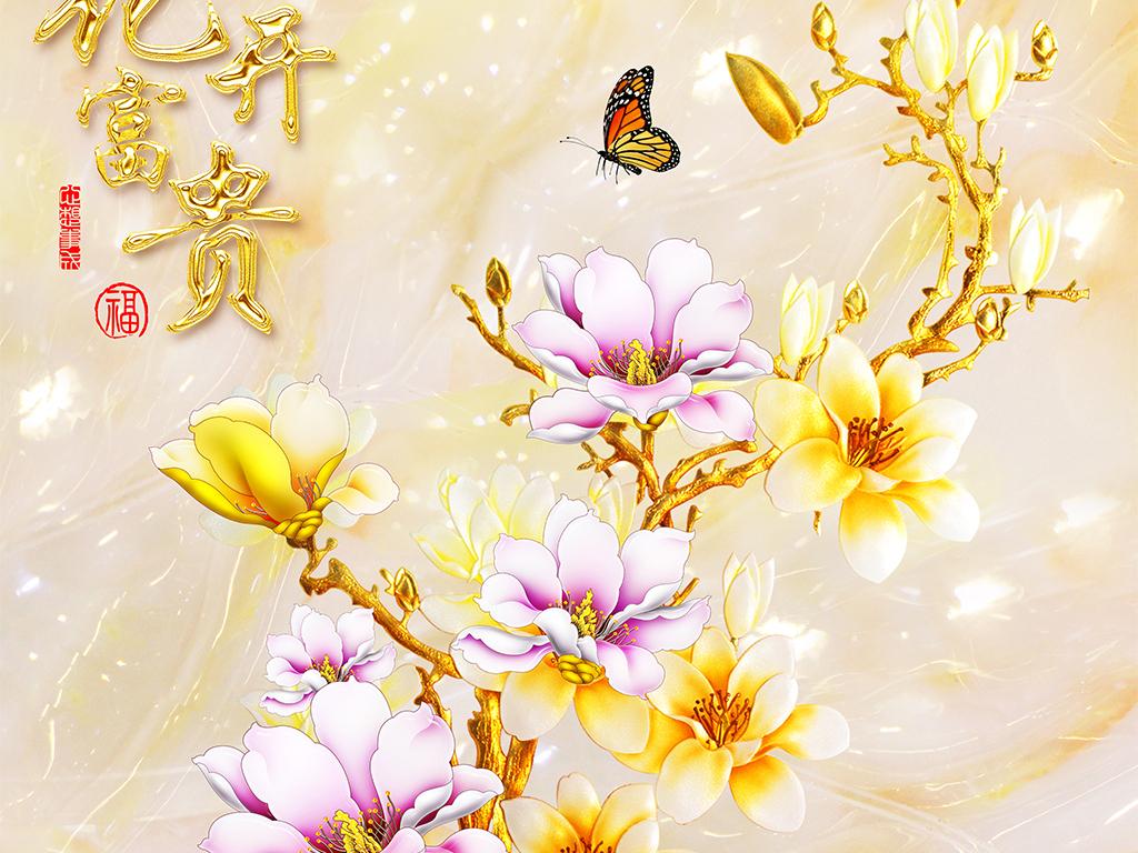 背景墙|装饰画 玄关 玉雕玄关 > 花开富贵玉石玉兰花瓶玄关装饰画