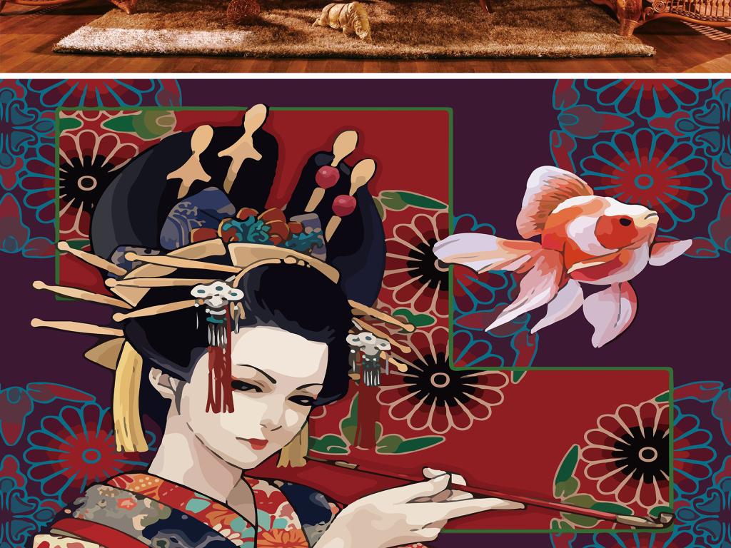 日本艺伎金鱼复古背景墙