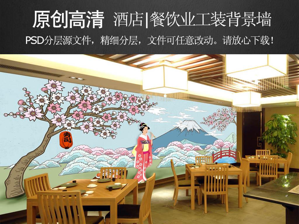 大型手绘高清日式餐饮寿司店餐厅工装背景墙