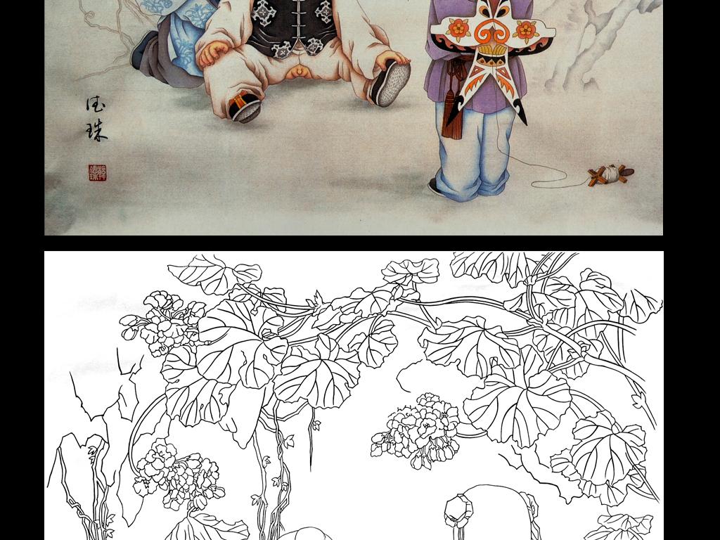 现代工笔人物画白描线描稿背景墙设计