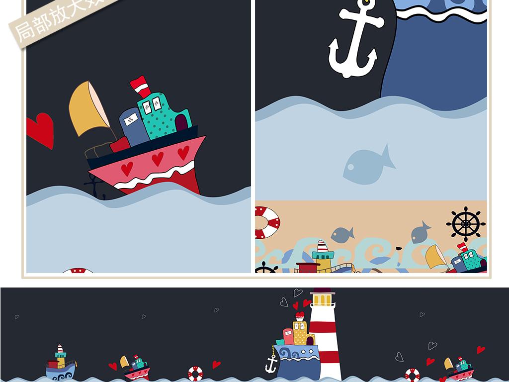 现代时尚灯塔轮船卡通海底世界背景墙装饰画