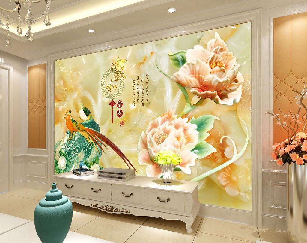 玉雕花开富贵花鸟图电视背景墙壁画