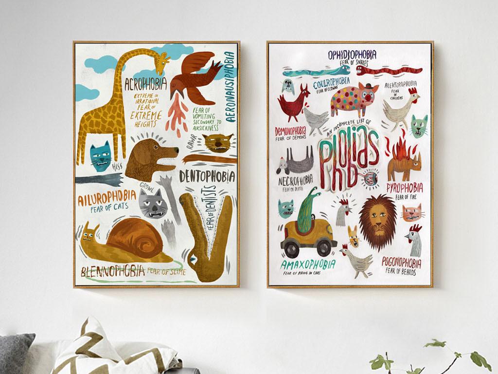 北欧风格简约抽象手绘动物合辑装饰画