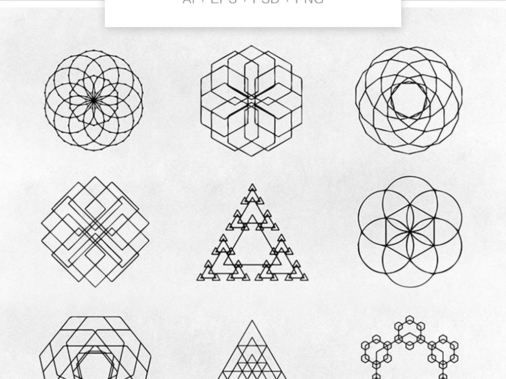 手绘几何简单人物
