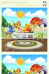 小熊维尼卡通背景图片设计素材 高清psd模板下载 33.84MB 壁纸 墙画图片