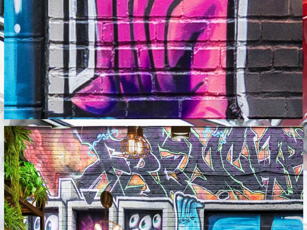 纯手绘时尚街头涂鸦艺术壁画