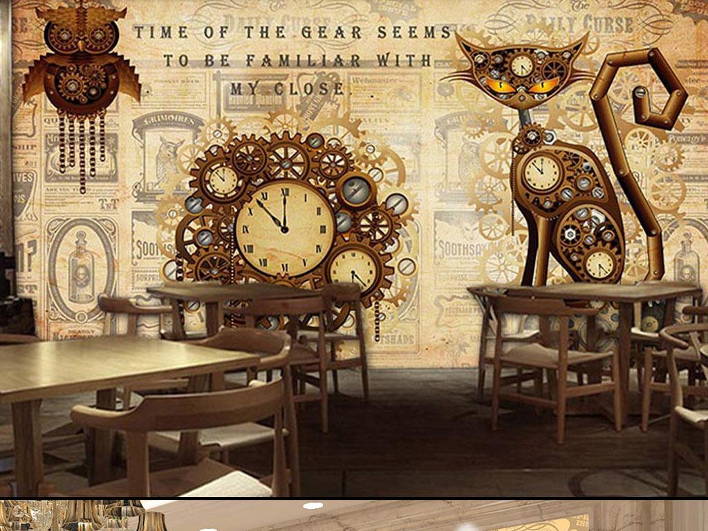 大型高清齿轮时钟机械猫壁画壁纸复古背景墙