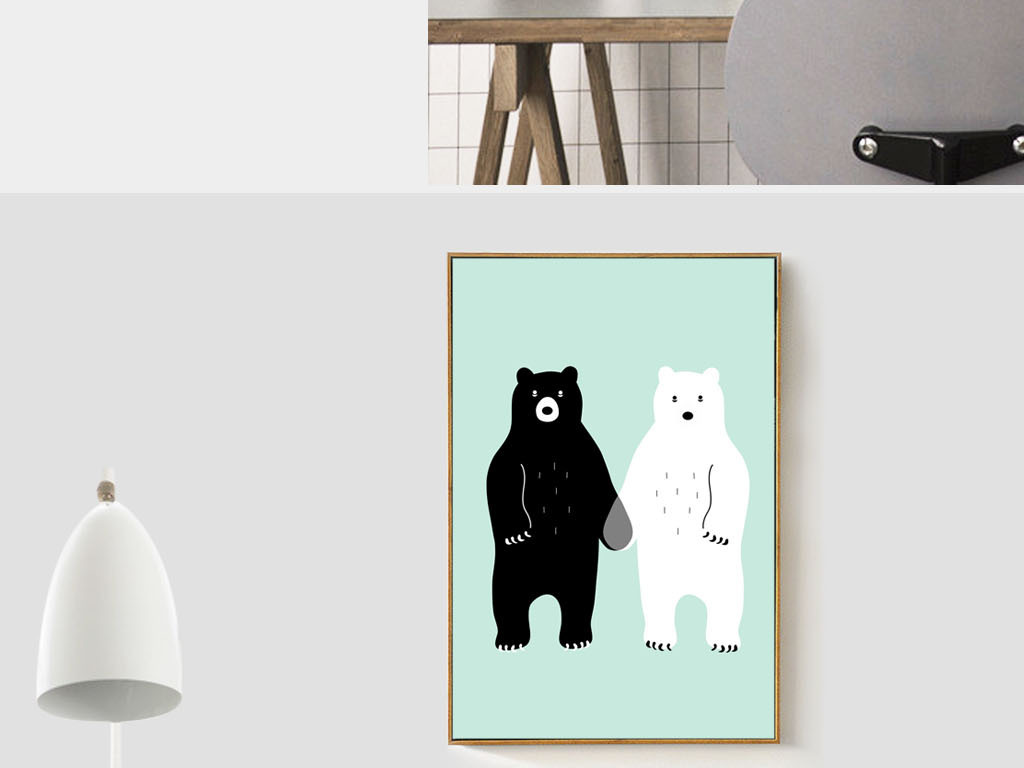 无框画 动物图案无框画 > 北欧风格简约手绘可爱两只小熊黑白熊装饰画