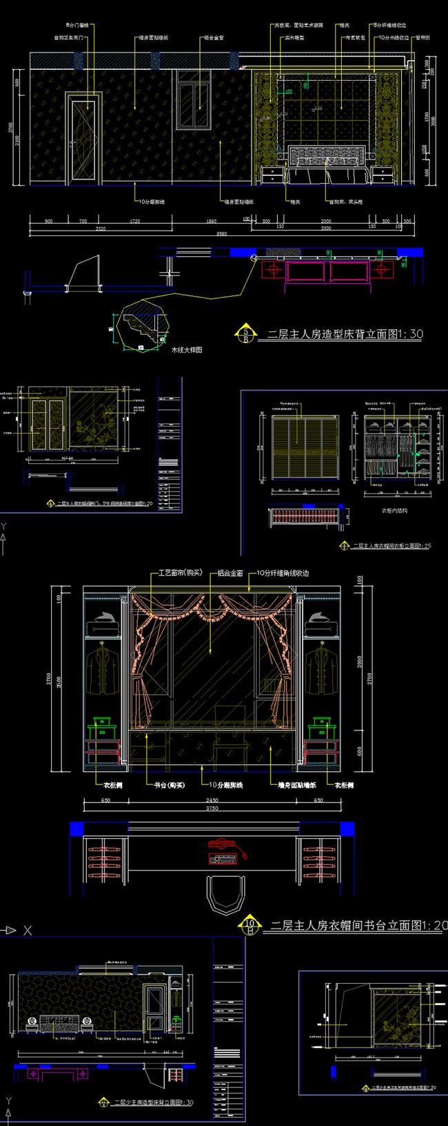 别墅全套外立面室内设计CAD施工图餐馆层三cad图片