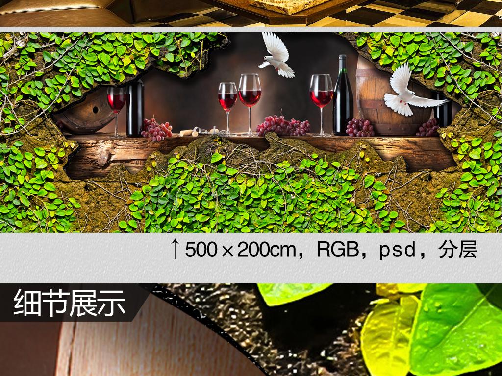 欧式绿植ps素材