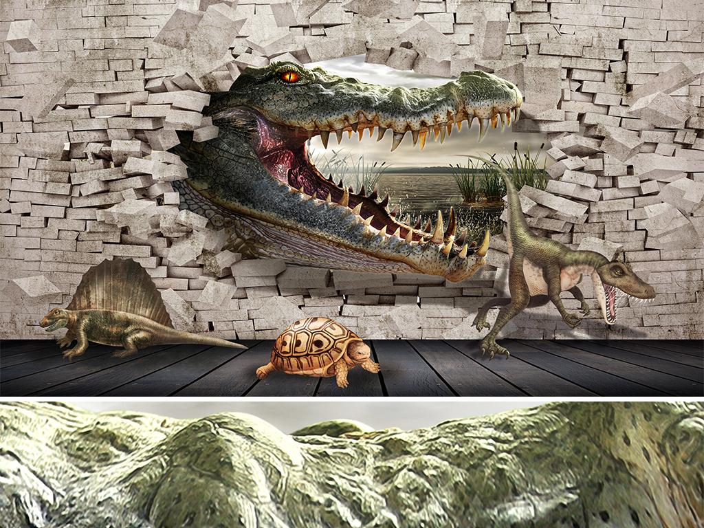 """【本作品下载内容为:""""鳄鱼恐龙乌龟3D立体画背景墙壁画""""模板,其他内容仅为参考,如需印刷成实物请先认真校稿,避免造成不必要的经济损失。】 【声明】未经权利人许可,任何人不得随意使用本网站的原创作品(含预览图),否则将按照我国著作权法的相关规定被要求承担最高达50万元人民币的赔偿责任。"""