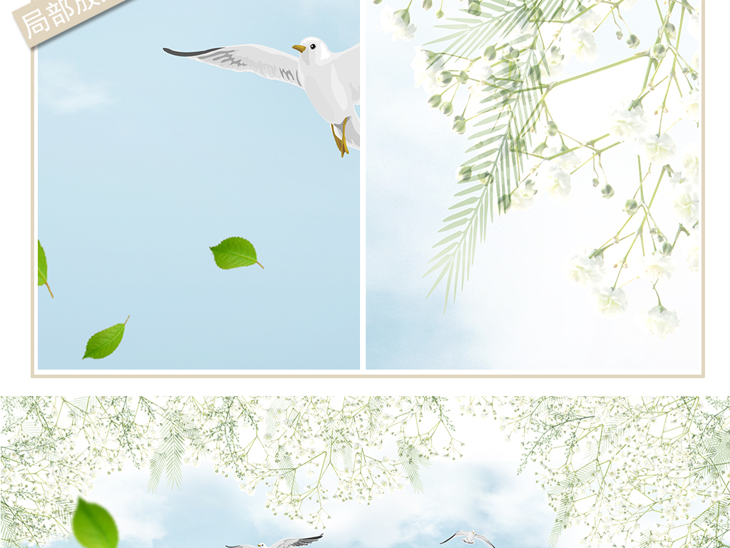 我图网提供精品流行唯美蓝天白云花卉吊顶壁画素材下载,作品模板源文件可以编辑替换,设计作品简介: 唯美蓝天白云花卉吊顶壁画 位图, RGB格式高清大图,使用软件为 Photoshop CS6(.tif分层) 现代 唯美 简约