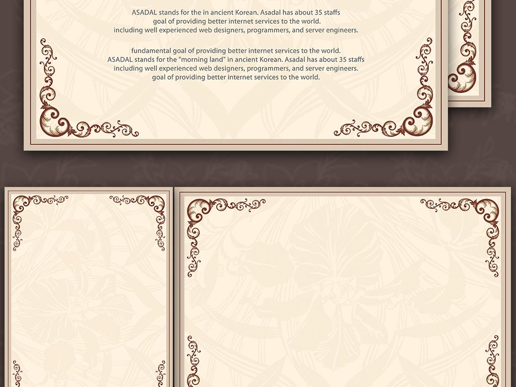 我图网提供精品流行 欧式花纹边框信纸word作文纸海报背景素材 下载,作品模板源文件可以编辑替换,设计作品简介: 欧式花纹边框信纸word作文纸海报背景 位图, CMYK格式高清大图, 使用软件为 Photoshop CS6(.psd) word信纸模板 WORD文档背景