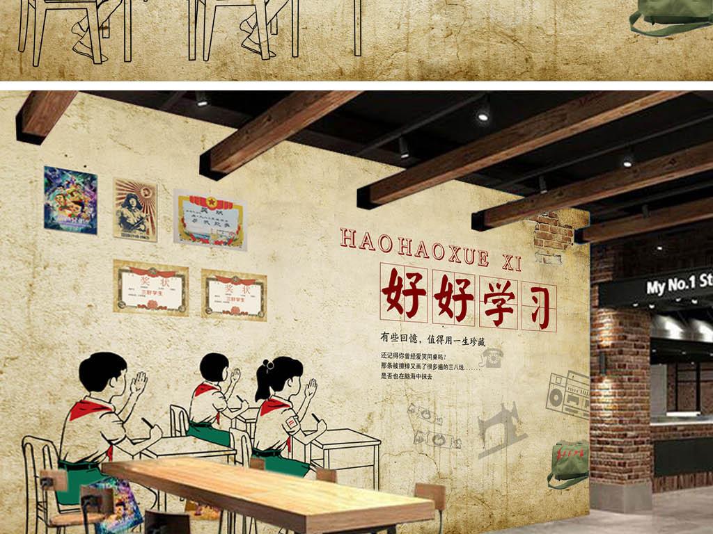 工装背景墙 酒店 餐饮业装饰背景墙 > 复古怀旧主题餐厅壁画背景墙psd