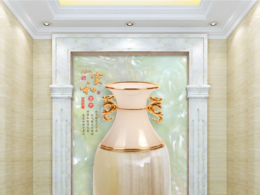 瓷砖艺术玻璃大理石玉器金丝瓶子背景墙过道过厅门厅隔断3d玄关走道