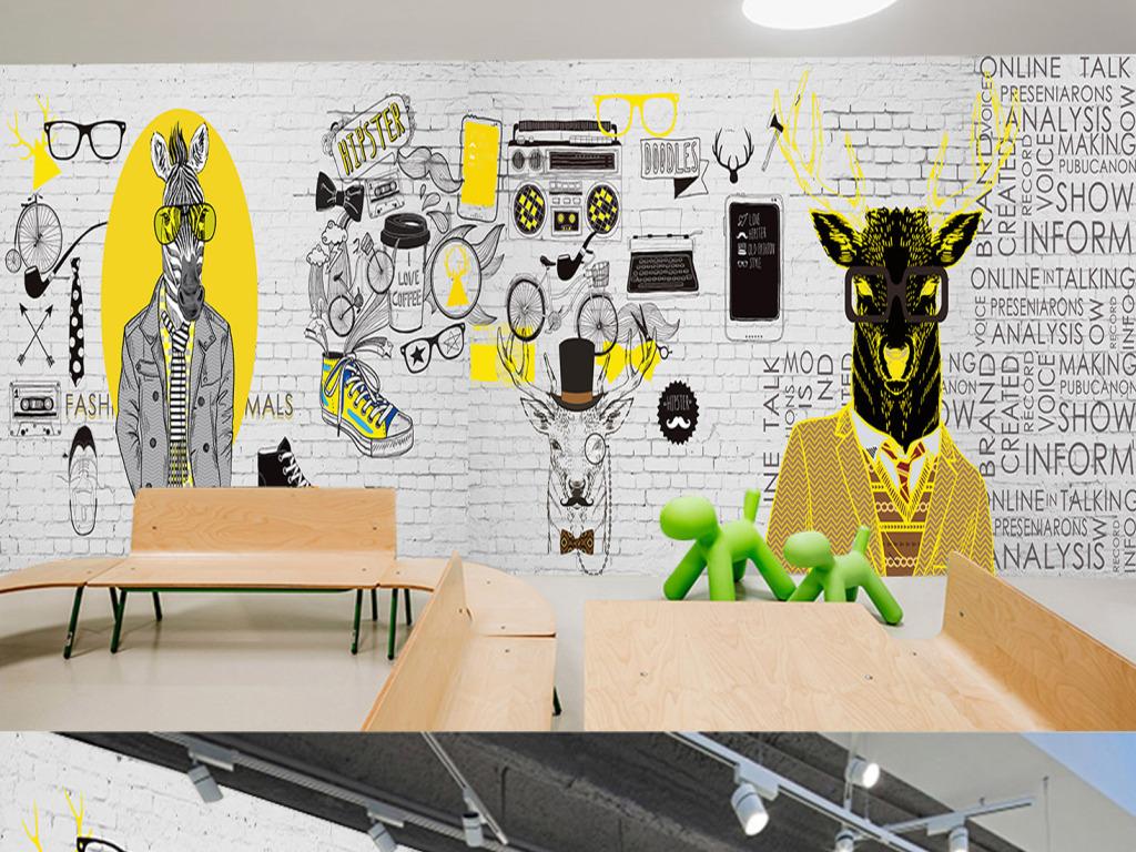个性手绘抽象动物咖啡厅服装店背景装饰墙