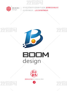 B艺术logo设计海报设计字母与生活图片