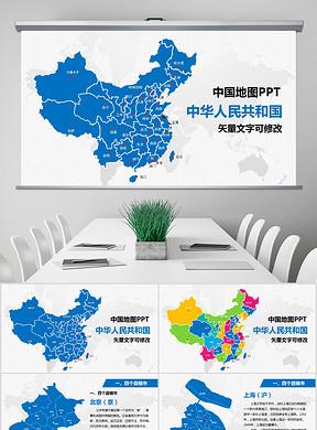 湖南地图图片设计素材 高清psd模板下载 288.84MB 湖南地图大全