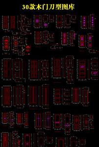 【精品】平开门CAD图库设计素材_平开门CAcad书籍推荐零基础入门图片