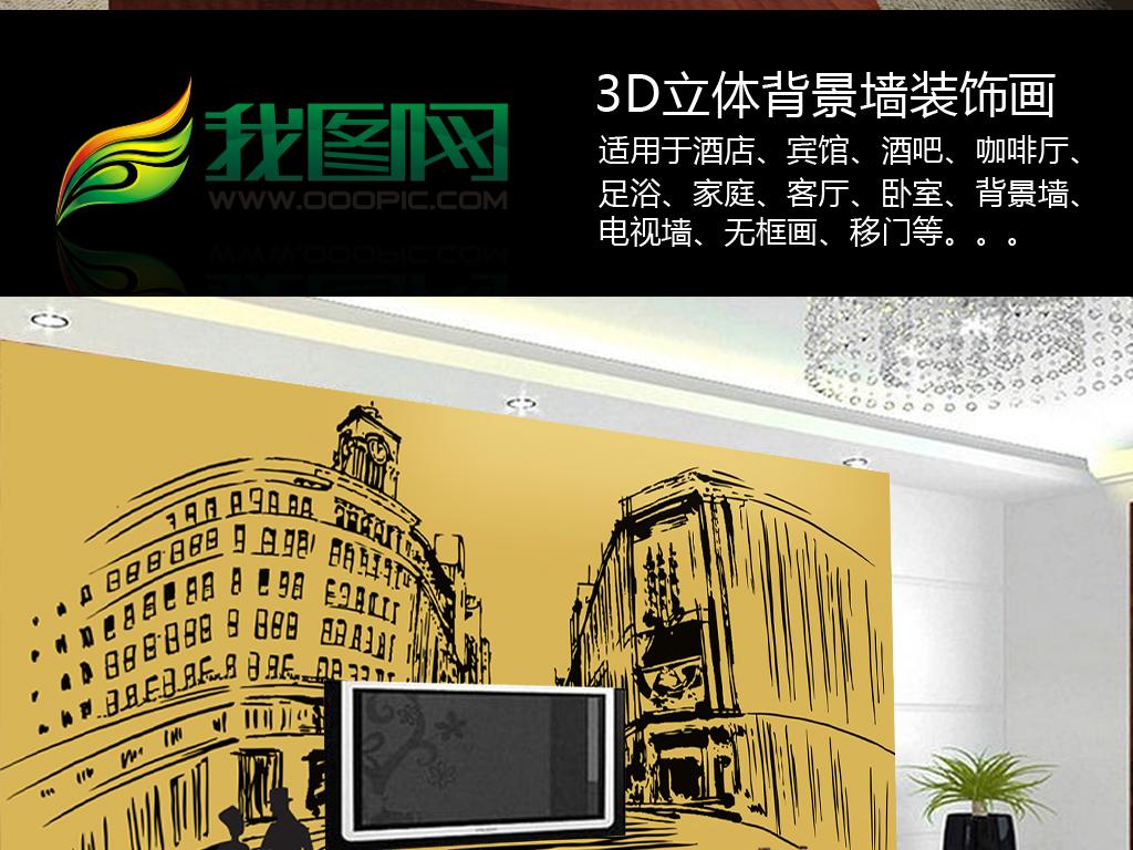 手绘线描城市街景背景墙图片