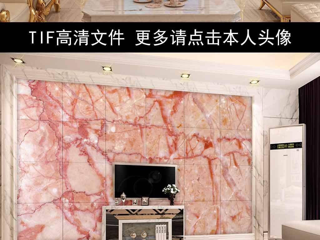 超高清复古花岗岩大理石背景墙