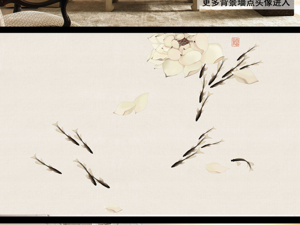 墙纸壁纸现代装饰画荷花水墨山水鲤鱼蜻蜓手绘背景墙水墨荷花手绘背景