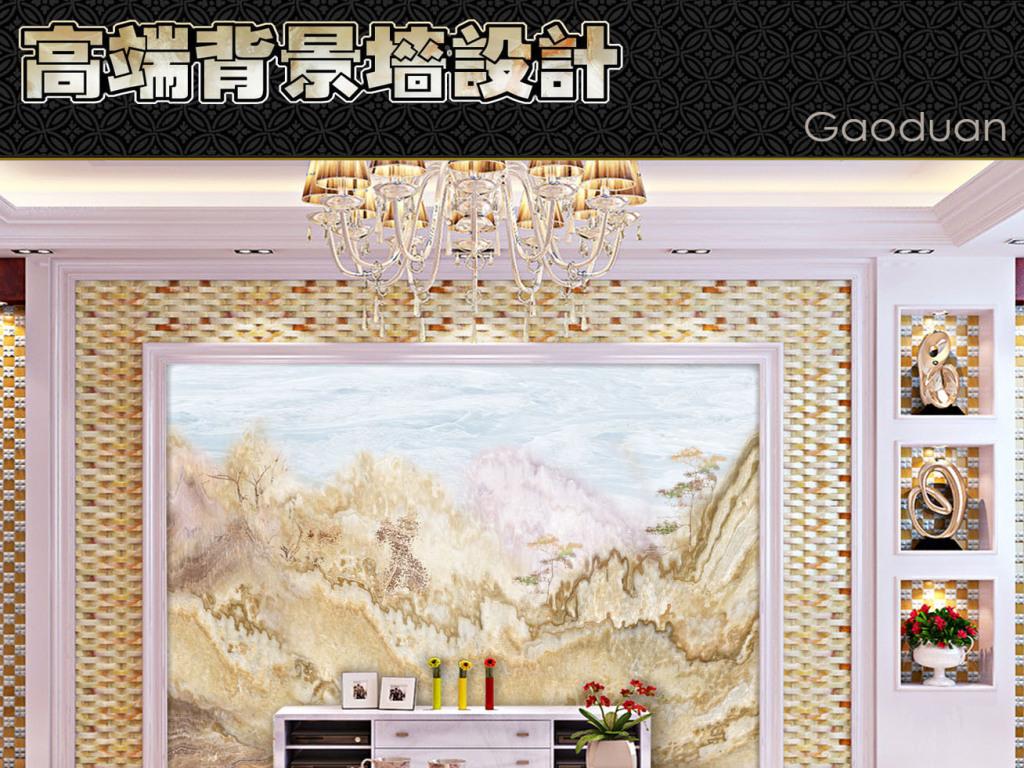 大理石纹七彩江山电视背景墙