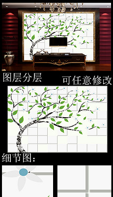 3D立体方块手绘花树背景墙壁画-马赛克树图片素材 马赛克树图片素材