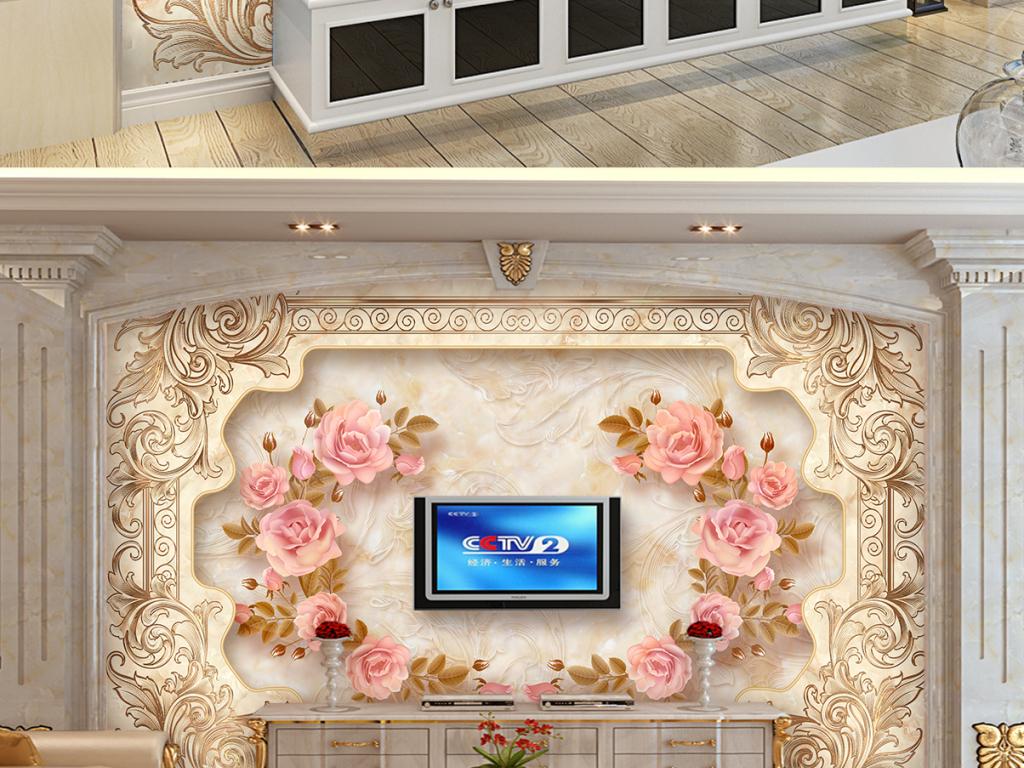 欧式大理石浮雕石材电视背景墙图片