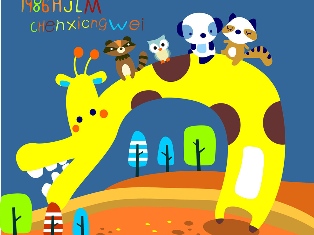 cdr)卡通动物图案动物图案印花图案绣花图案童装用品图形