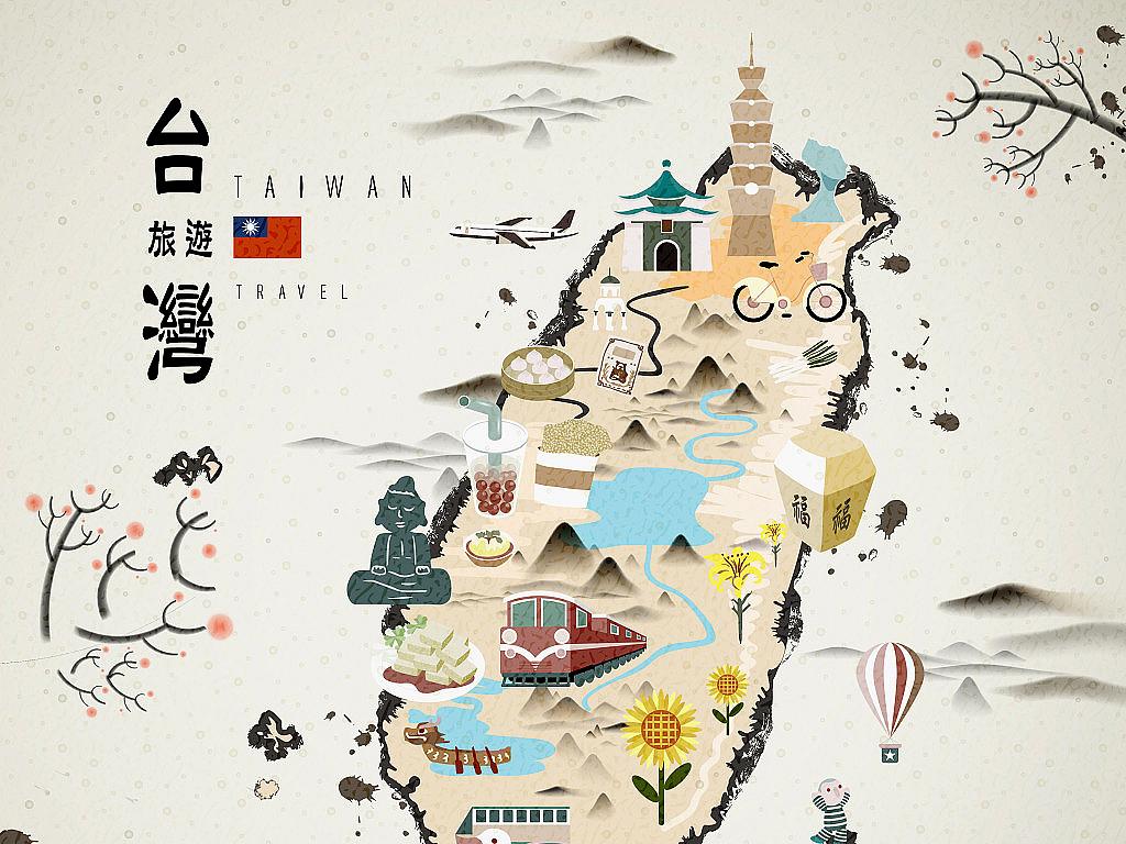 水墨台湾旅行地图台湾手绘地图