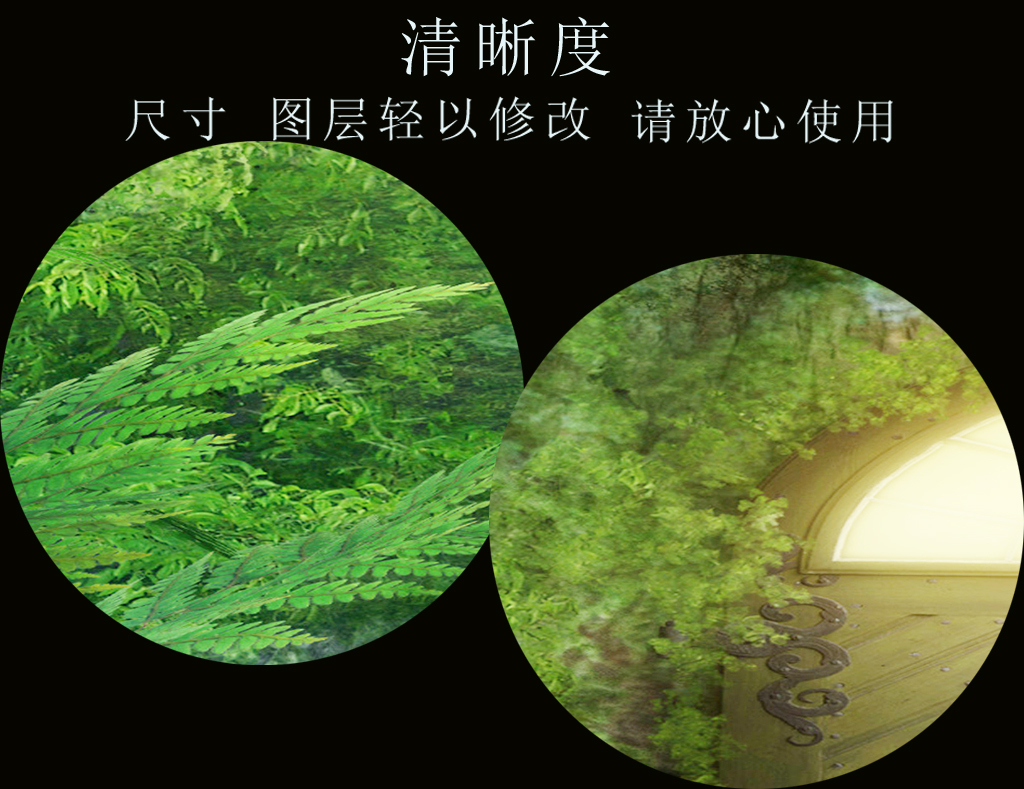 高清原始森林恐龙梦幻树屋儿童房间背景墙