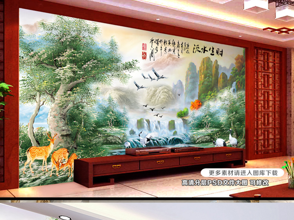 背景墙|装饰画 油画 风景油画 > 招财风水油画流水生财背景墙