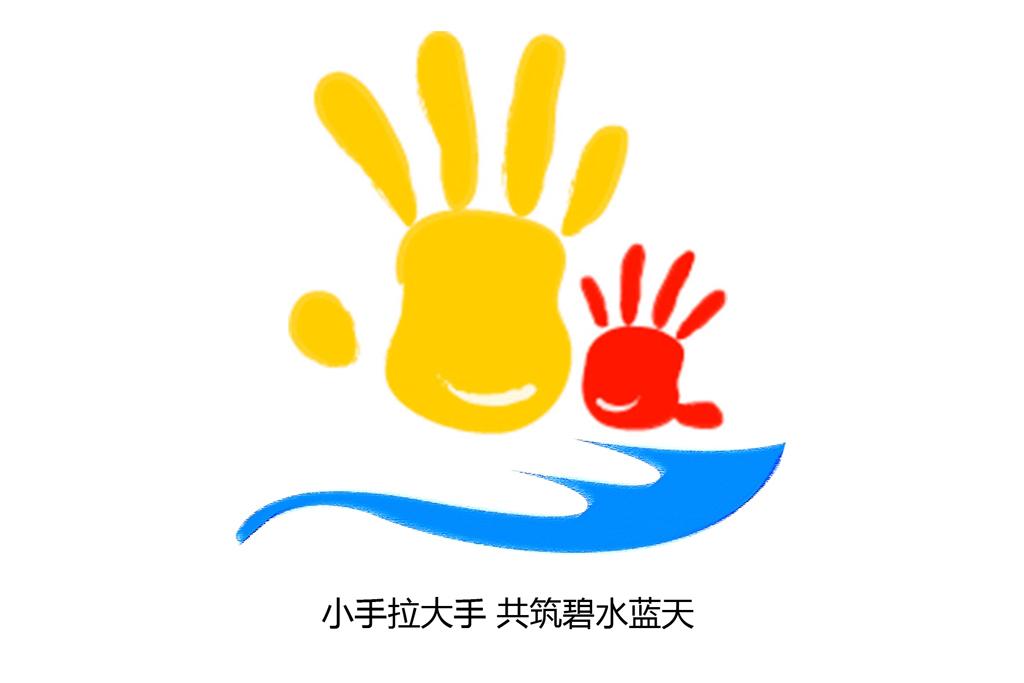 小手拉大手班徽图片素材_psd模板下载(0.92MB)_居家物品大全_生活工作