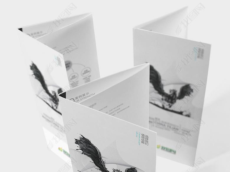设计公司折页模版