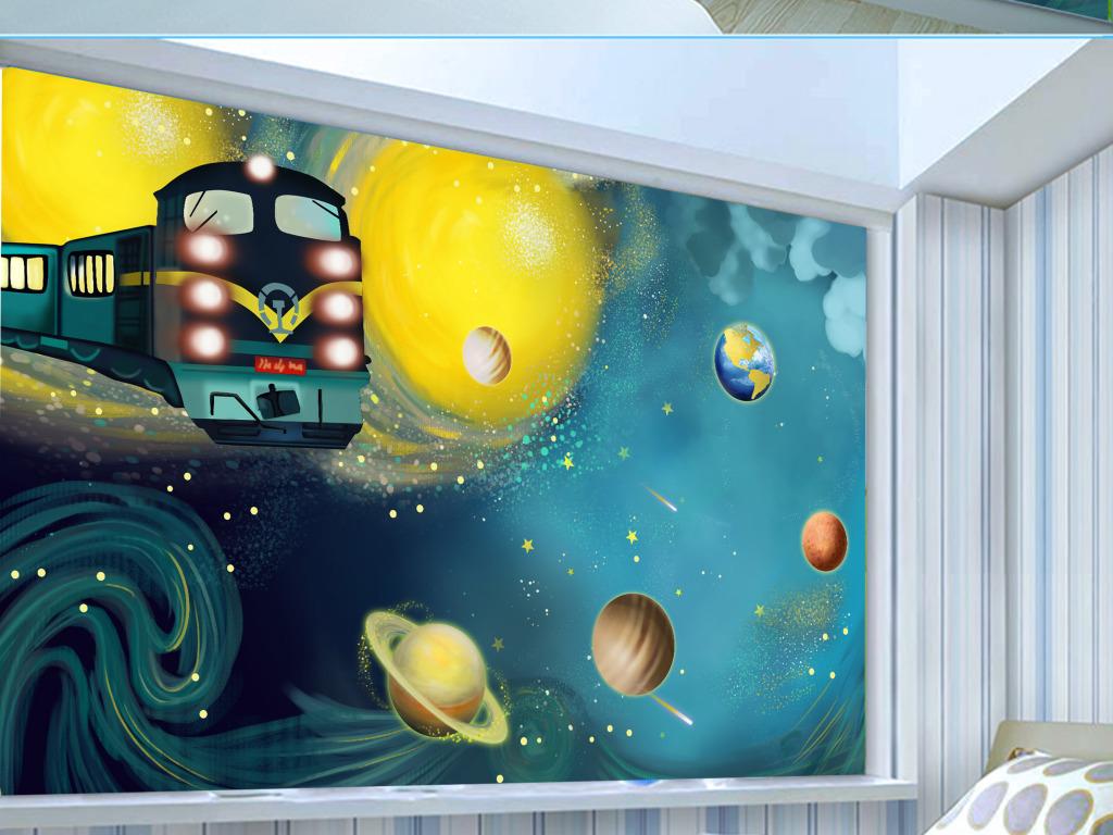 手绘太空遨游火车儿童房卧室大型背景墙