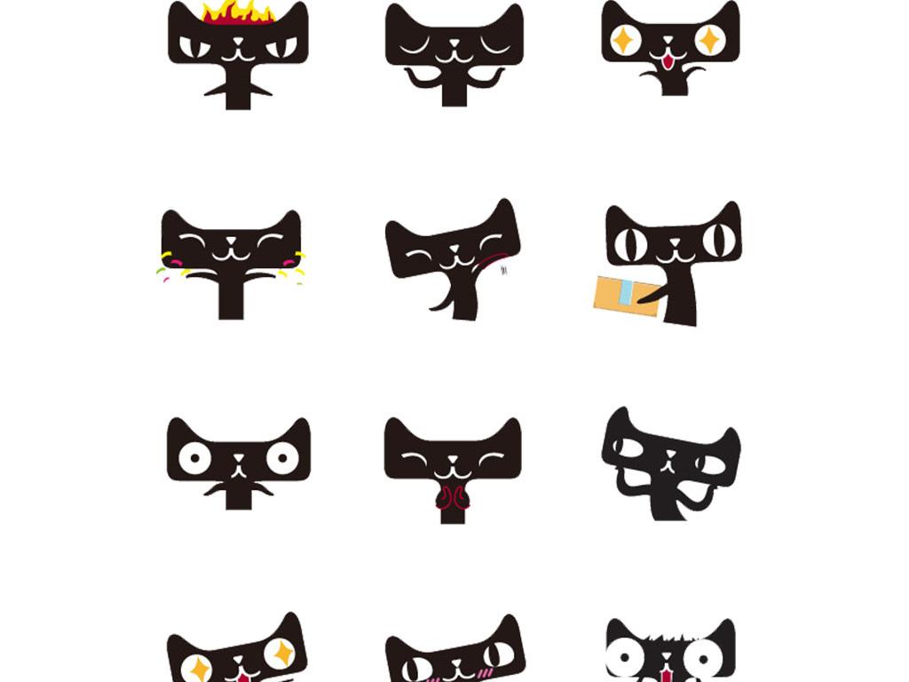 淘宝天猫标识图标