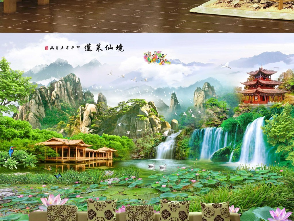 仙人下凡八仙过海蓬莱仙境风景画背景墙