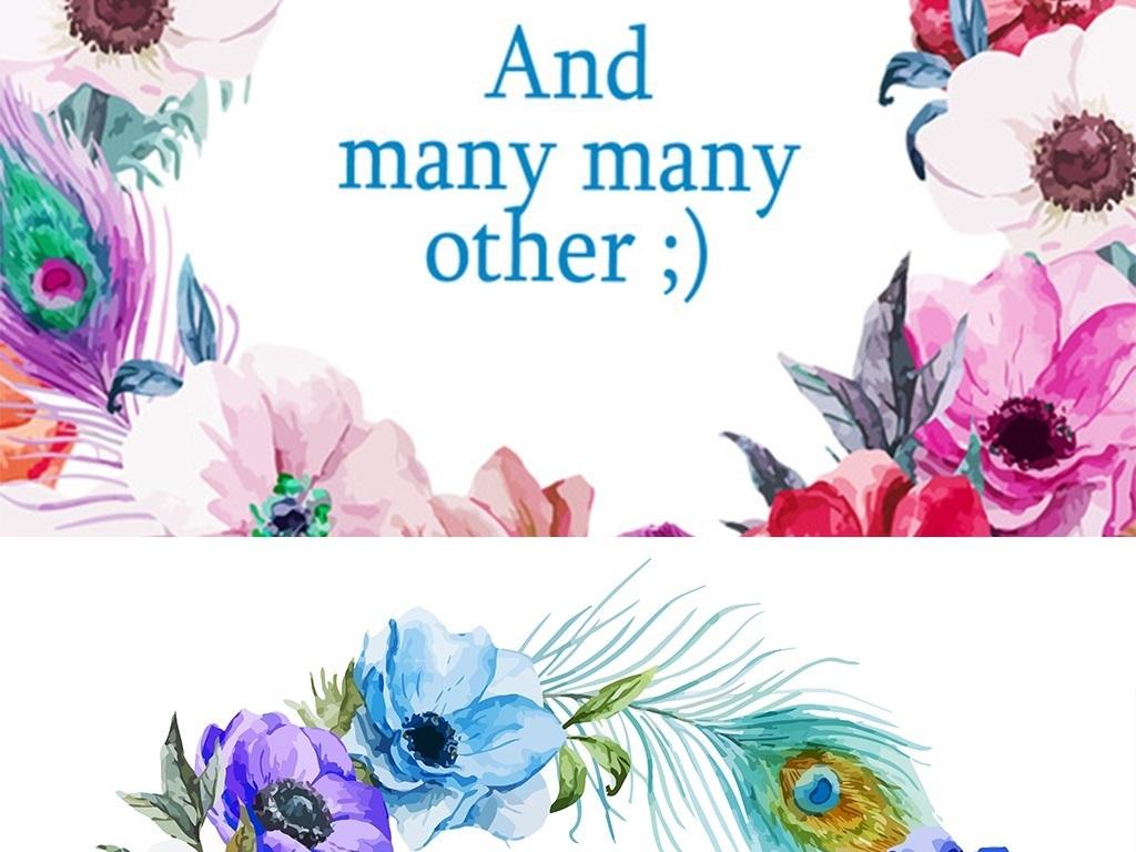 80款手绘水彩花环水彩绘画元素集合