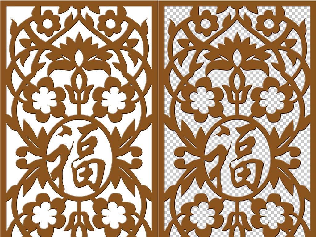 背景墙|装饰画 隔断|屏风 雕花镂空隔断 > 中式实木花格福字镂空雕花