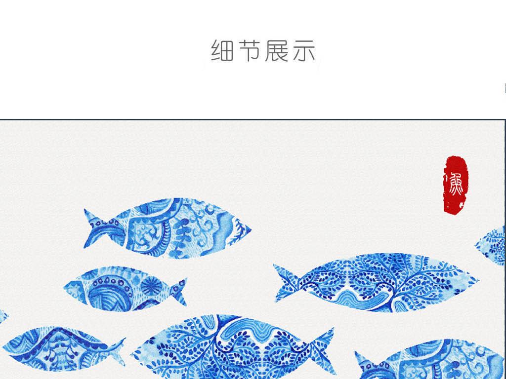 背景墙|装饰画 无框画 中国风无框画 > 中式青花瓷鱼儿图案装饰画