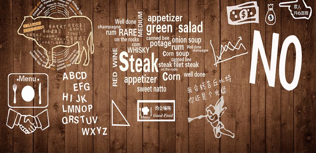 木板文字牛排烤肉火锅料理店背景装饰墙
