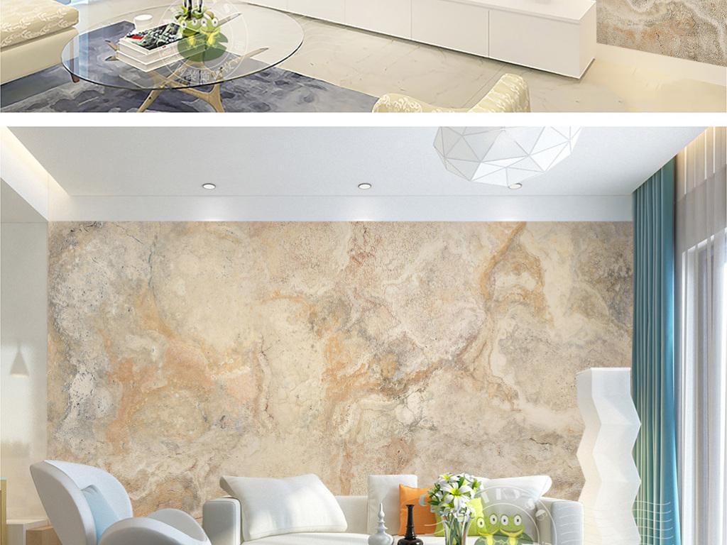 仿古做旧黄色拉丝3d大理石花纹电视背景墙图片设计素材 高清模板下
