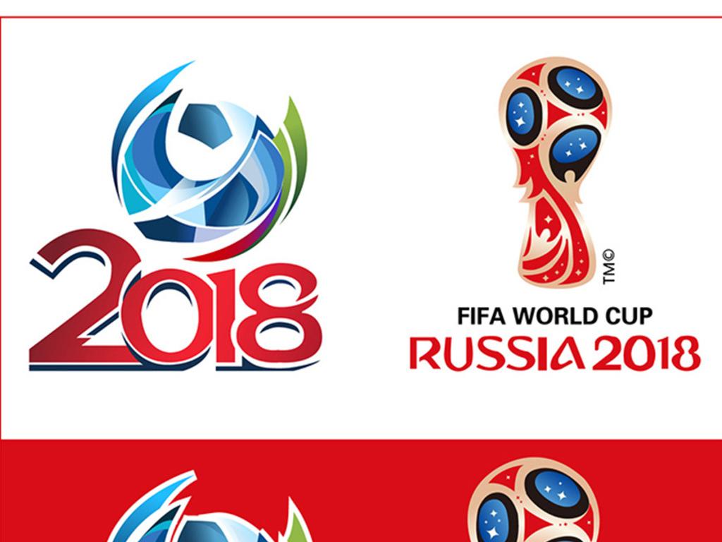 2018俄罗斯世界杯会徽标志图片