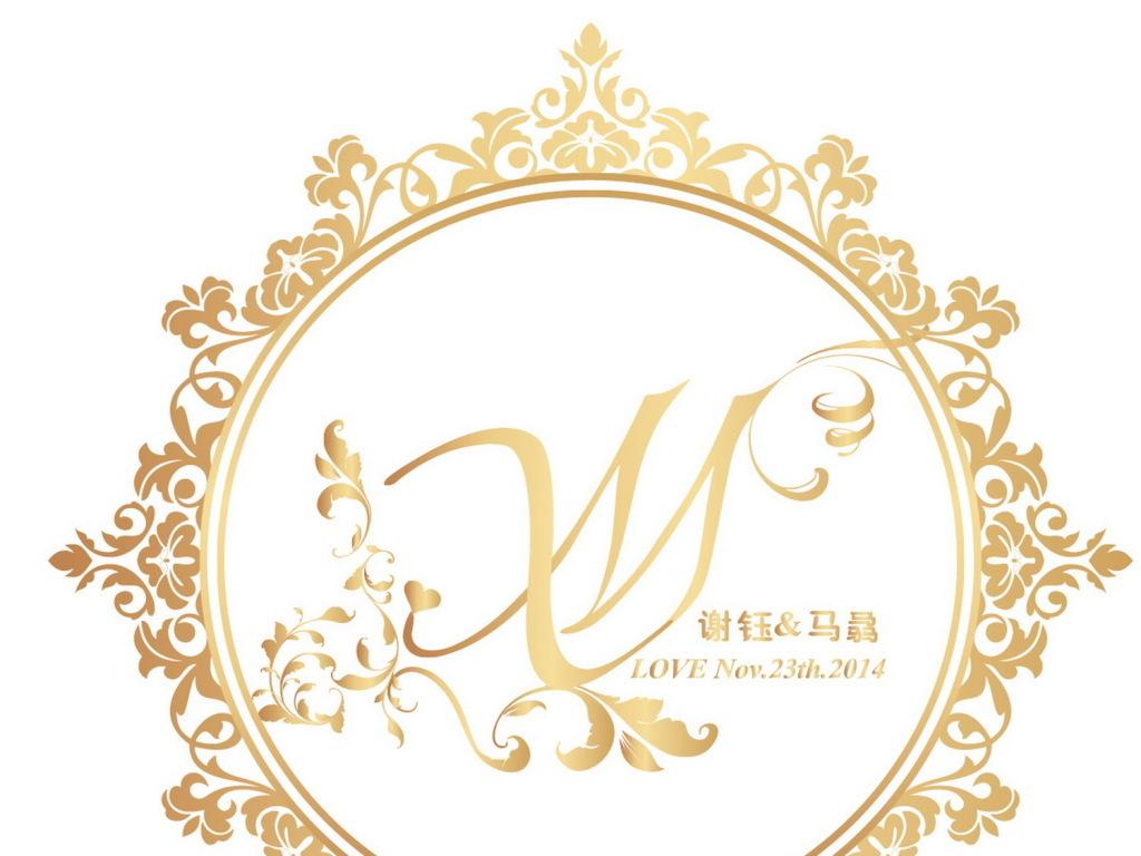 金色边框花纹婚礼主题logo设计